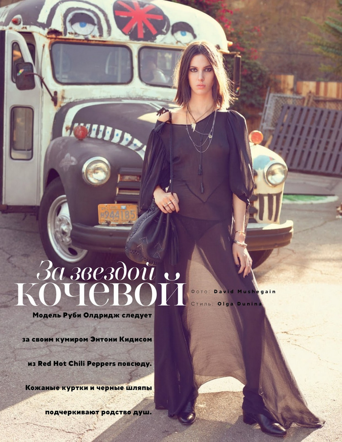 Ruby-Aldridge-for-Vogue-Russia-2
